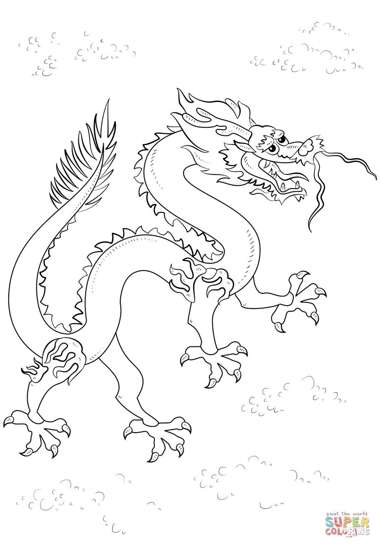 Dragón Negro Chino Dibujo para colorear. Categorías: China. Páginas ...