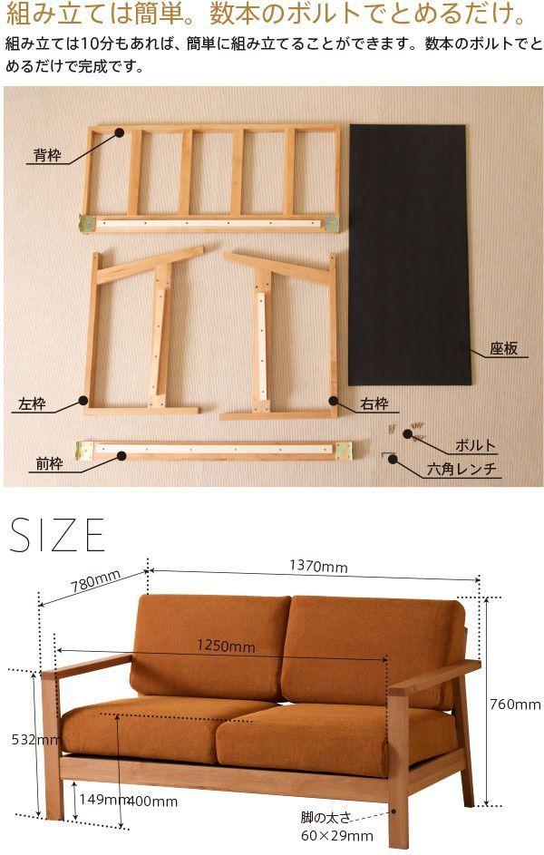 石崎 家具