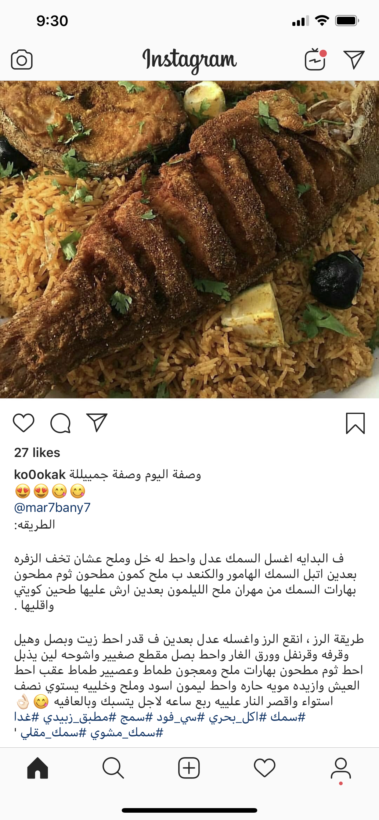 Pin By Maryam Alali On الرز Food Beef Meat