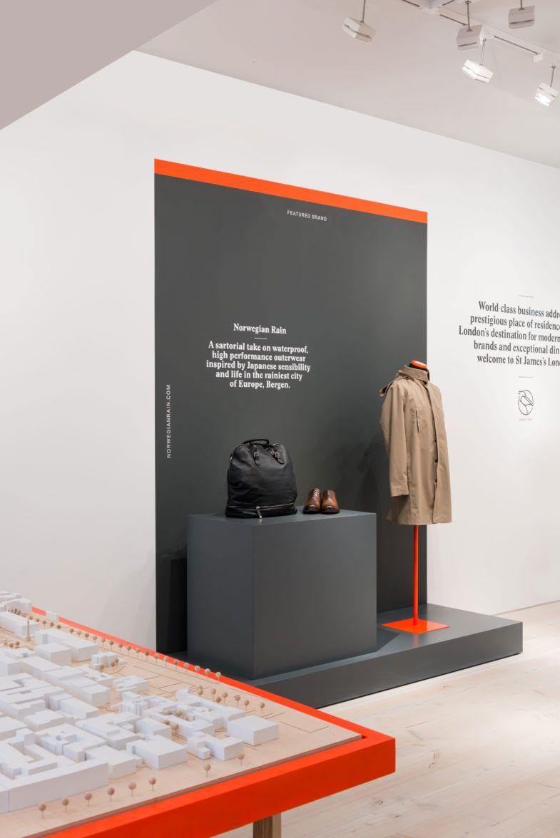 Sj Exhibition 04