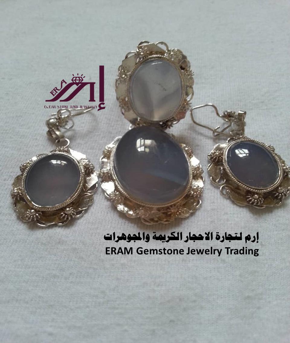 طقم نسائي كلاسيك عقيق يمني بنفسجي طبيعي 100 Onyx Agate الموديل 1 Drop Earrings Round Sunglasses Jewelry