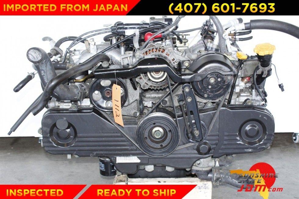 Tsr Watermark 0054 Jdm Subaru Jdm Honda Jdm Engines
