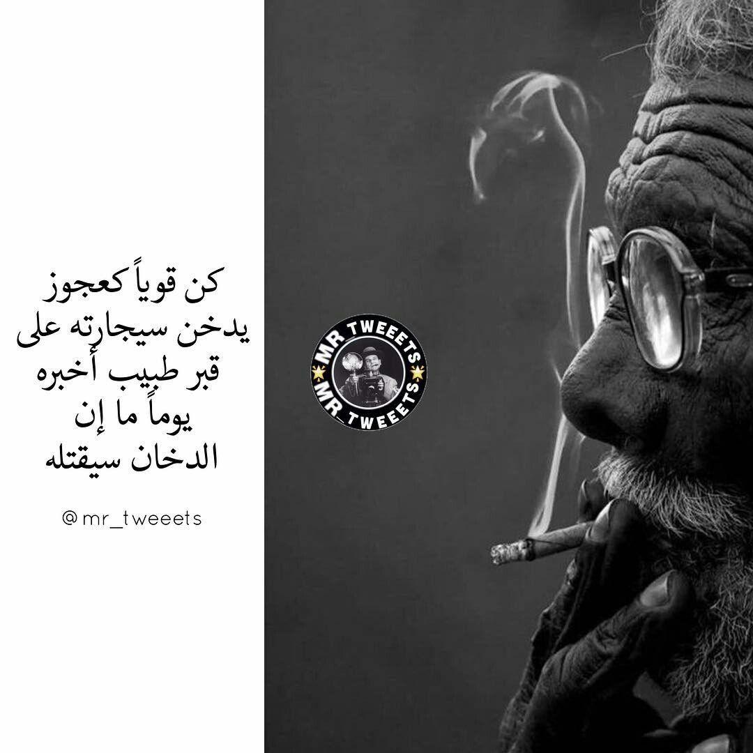 Pin By Mari On ح ك م Human Development Qoutes New Beginnings