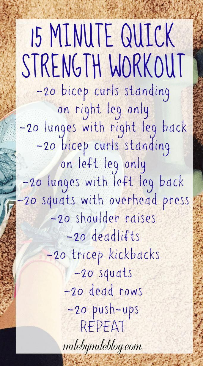 A quick and effective strength training workout. This can be done at home or in the gym. Repeat more...