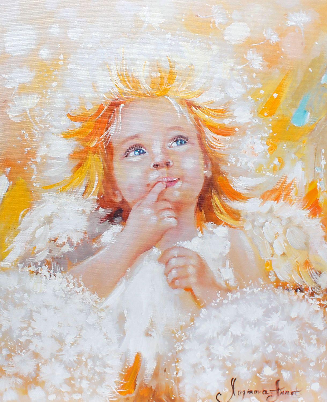 картинка солнышко и ангел проектов