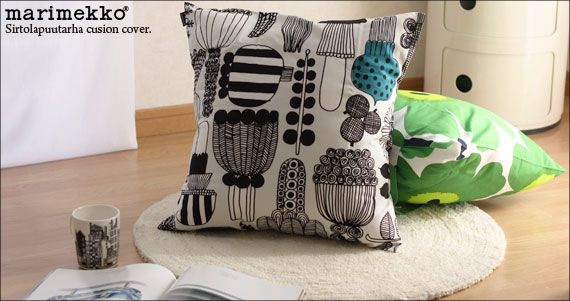 p-s | Rakuten Global Market: Marimekko (Marimekko) PUUTARHURIN PARHAAT / petal Flynn Paul Hart Cushion cover 45 × 45 (no fiberfill cushion).