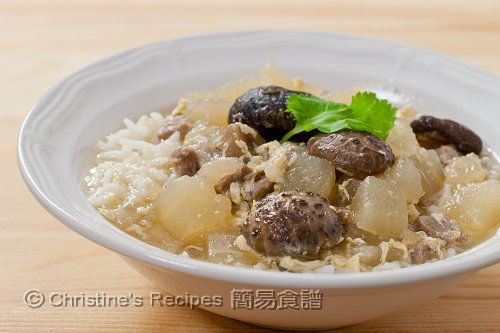 冬瓜粒泡飯 Rice in Winter Melon Soup