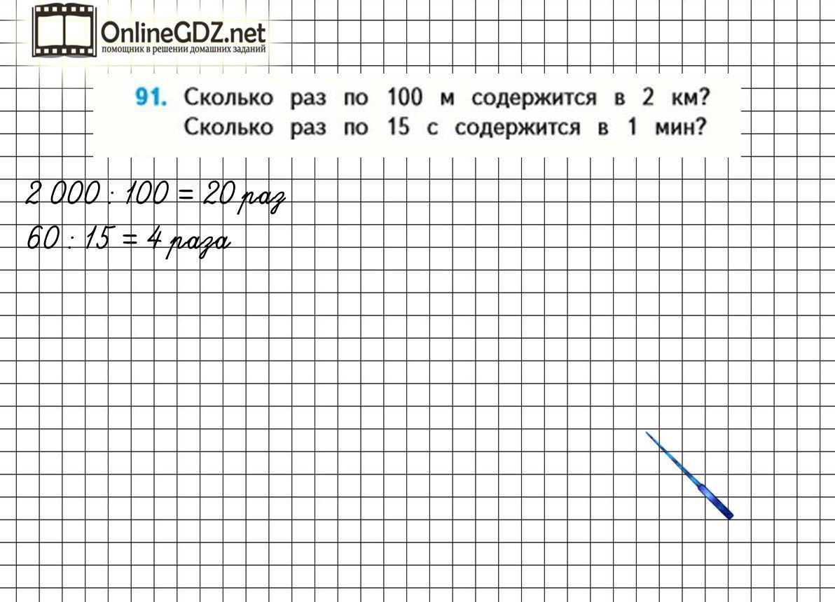 Математика 5 класс виленкин календарно тематическое планирование