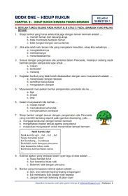 Download Soal Dan Kunci Jawaban Kelas 2 Semester 1 Tema 1 Subtema 2 Hidup Rukun Hidup Rukun Dengan Teman Tema Kelas Matematika Kelas 4 Pelajaran Matematika