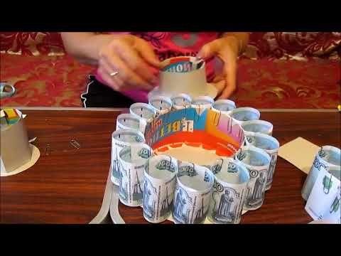 Как оригинально подарить деньги? Денежный торт. - YouTube ...