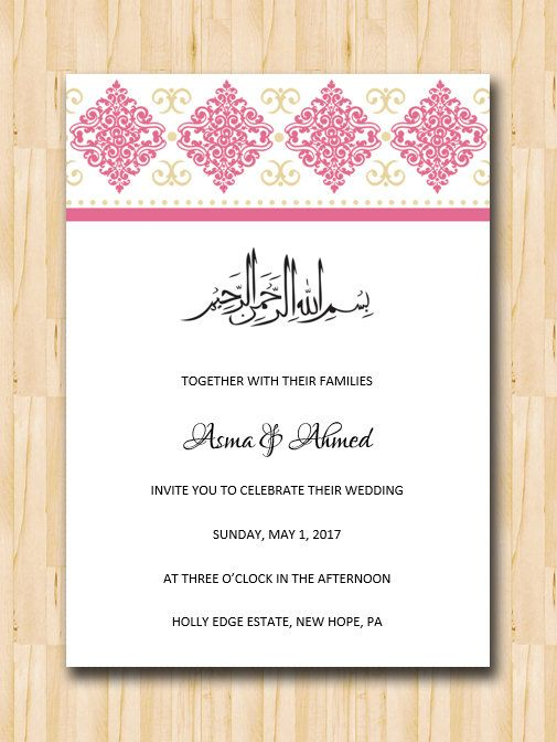 Ashrose Gold Printable Invitation Diy Bride Modern Arabic Islamic Design By Sudair Printable Invitation Templates Wedding Invitations Diy Printable Invitations