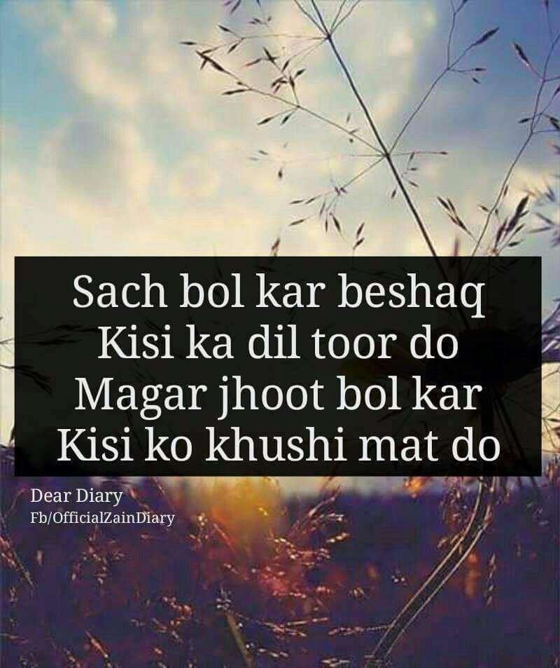 Pin By Rumana Mirza On Qoutes Hindi Quotes Quotes Sad Quotes