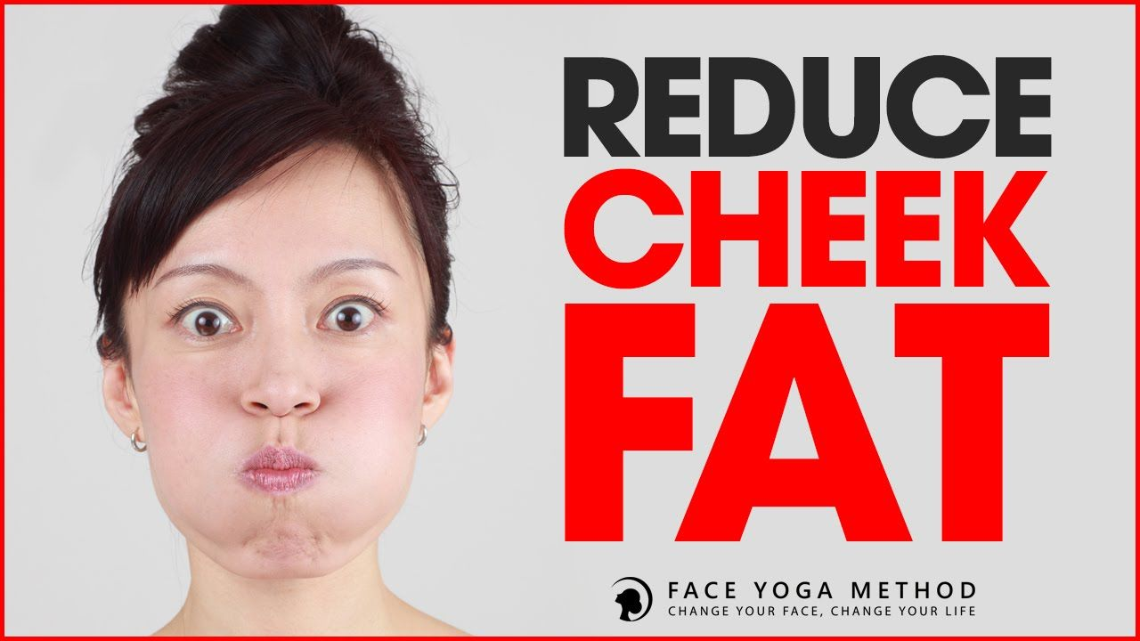 Reduce Extra Mass on Face