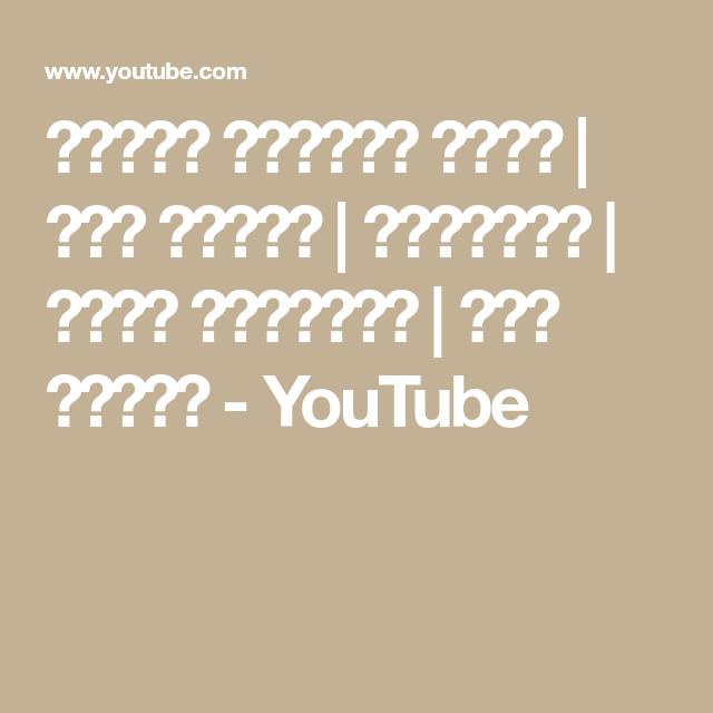 طريقة شاورما دجاج خبز الصاج الثومية وصفة المطاعم شيف شاهين Youtube Cheesecakes The Creator