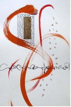 Hebrew txt by Izzy Pludwinski