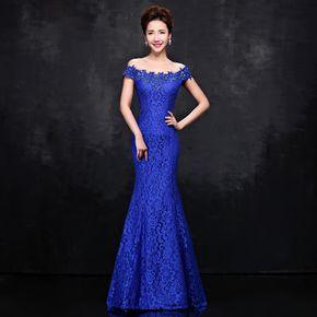 la mejor moda gran selección de disfruta de un gran descuento Vestidos de Noche Azul Rey | vestidos madrina en 2019 ...