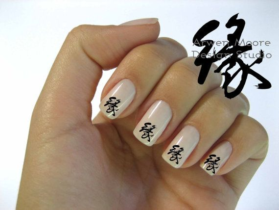 Very Chic Mod Black Ink Chinese Calligraphy Fate Nail Art