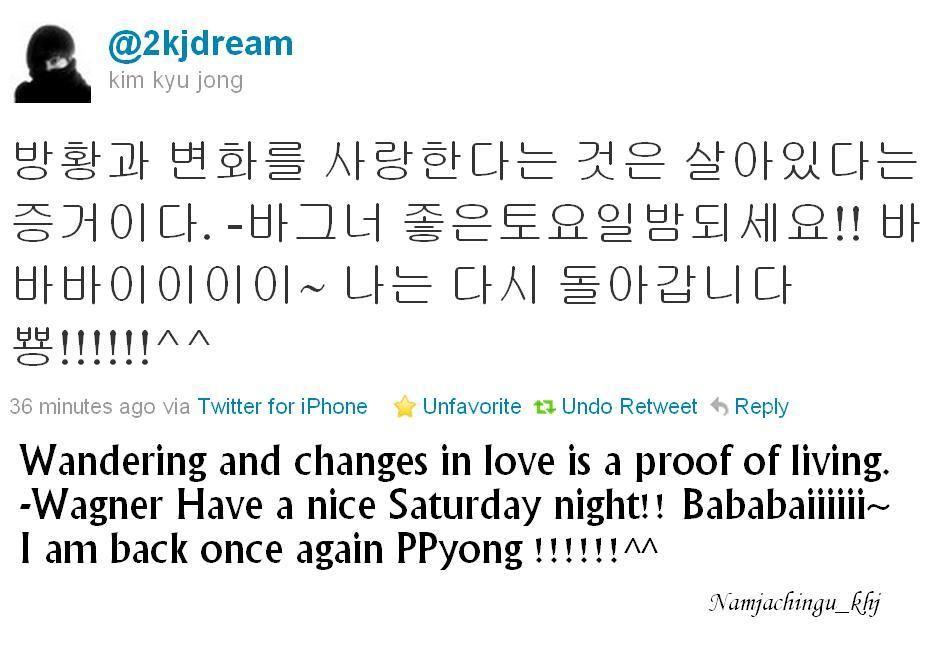 Korean Quotes With English Translation  QuotesGram | Korean