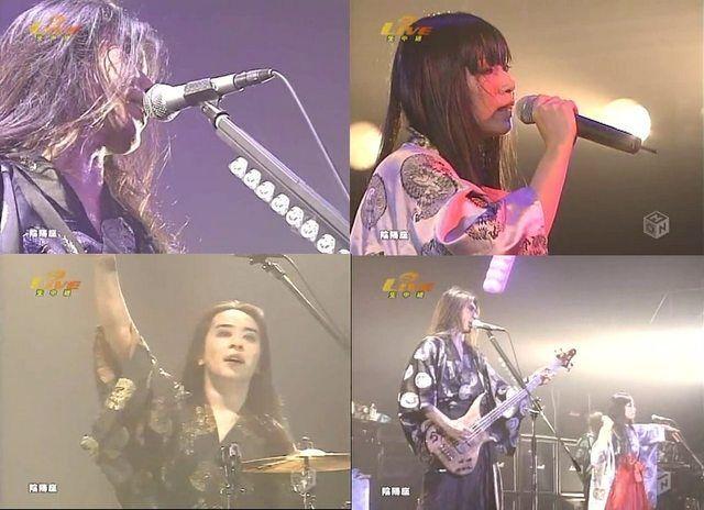 [TV-Show] 陰陽座-2005-Live at Shibuya-ax (MP4/831.97MB) - http://adf.ly/poUjQ