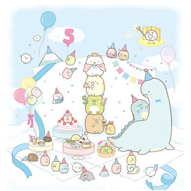 Happy Birthday To キュートなスケッチ かわいいステッカー キュートなアート