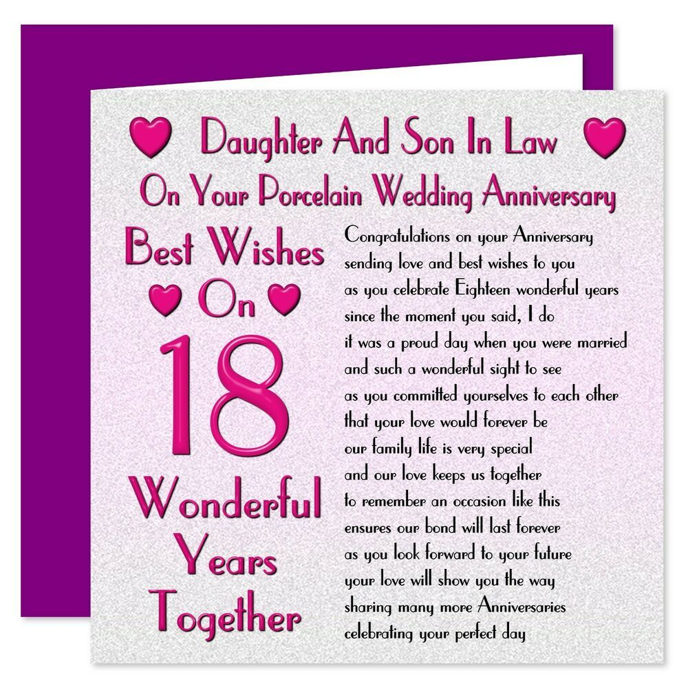 Idea 17 Wedding Anniversary Card Daughter And Daughter In Law Wedding Card Quotes Wedding Anniversary Cards 17th Wedding Anniversary