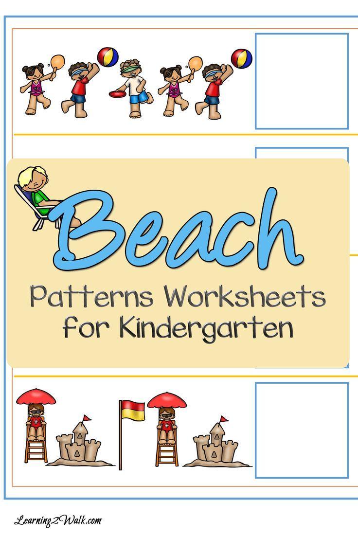Beach Patterns Worksheets For Kindergarten Pattern Worksheets For Kindergarten Kindergarten Worksheets Pattern Worksheet [ 1104 x 736 Pixel ]