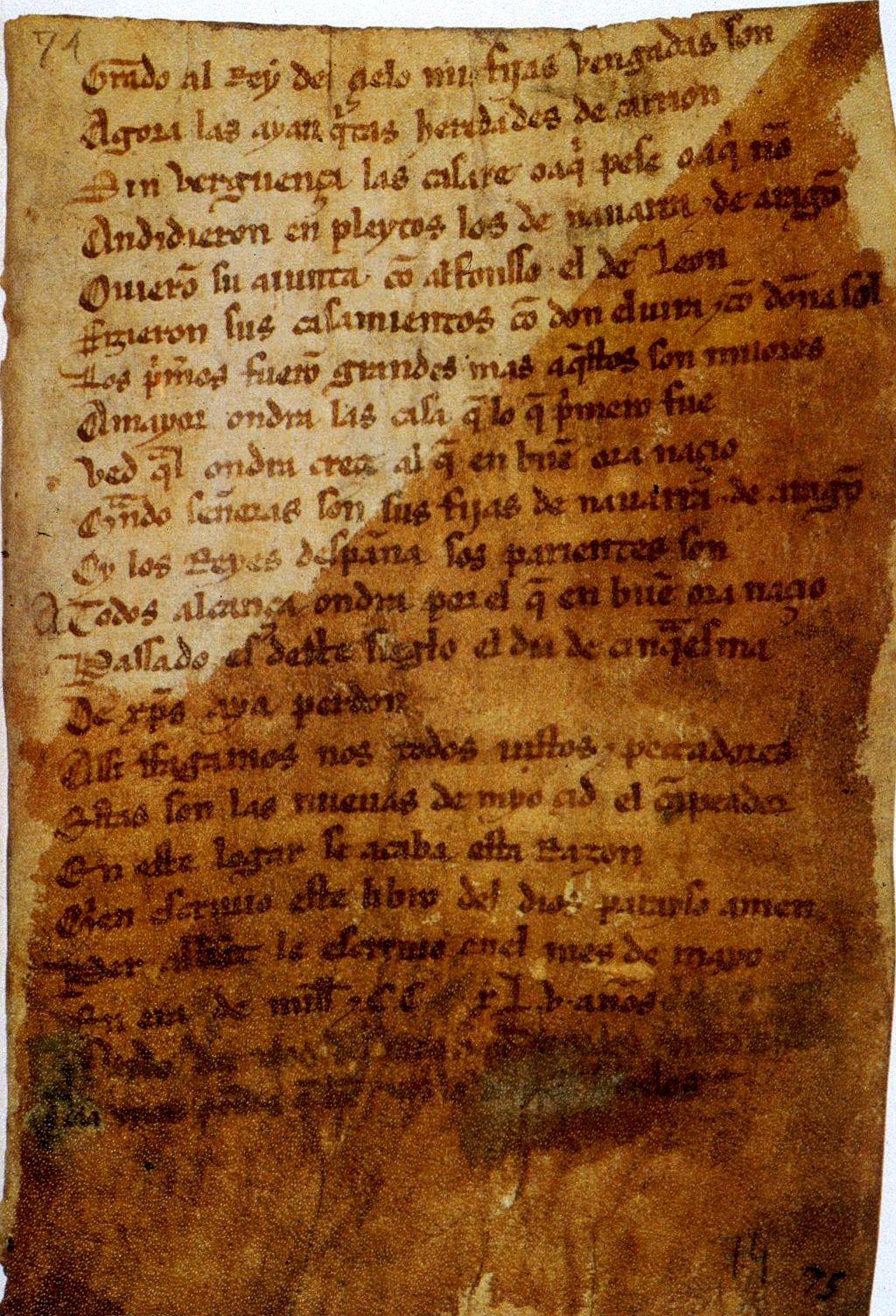Cocinas Mio Cid | Es Una De La Hojas Del Libro El Cantar De Mio Cid Un Libro Del