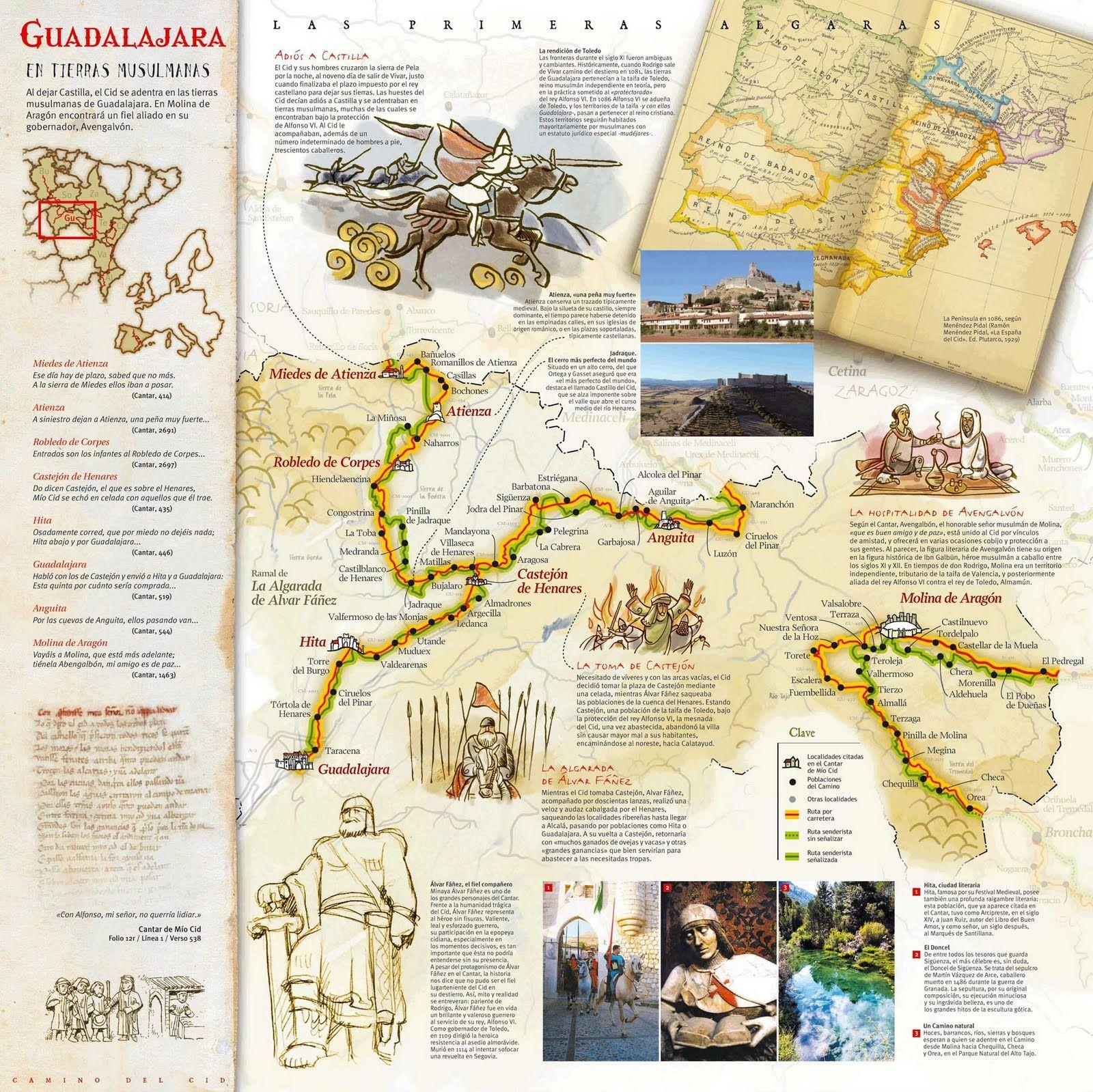 Guadalajara España Guadalajara Spain Vintage World Maps