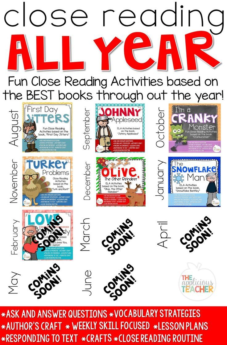 Close reading activities for some of my favorite books for the entire year! Love that this unit includes lesson plans, vocabulary lessons, games, writing activities, rubrics, and of course a themed craft! Everything I need for a year's worth of Close Reading lessons! Need this for my second grade