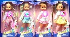 Résultats de recherche d'images pour «Кукла alina»