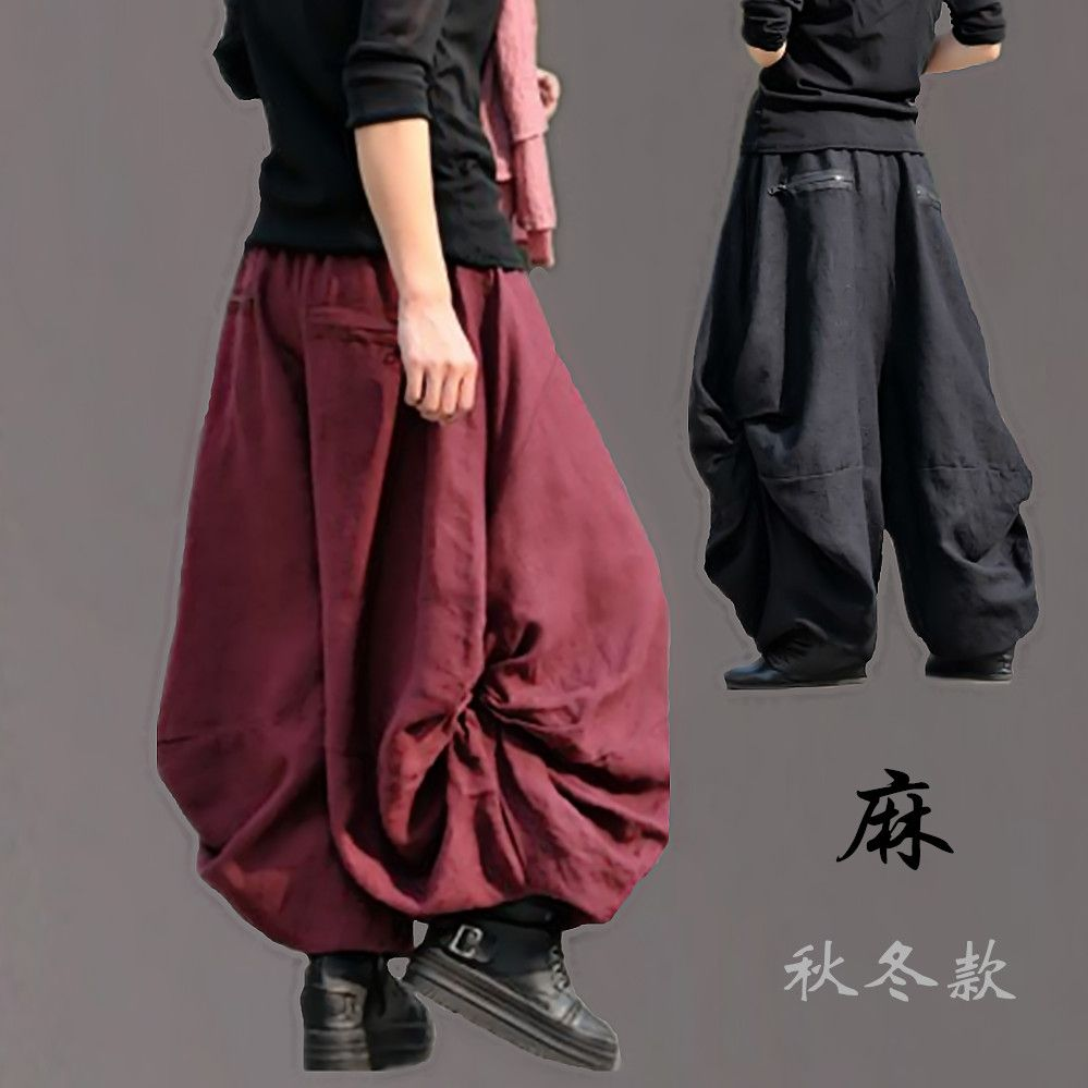 6a908812e Find More Information about women casual Wide leg pants Elastic waist linen  bloomers plus size ankle