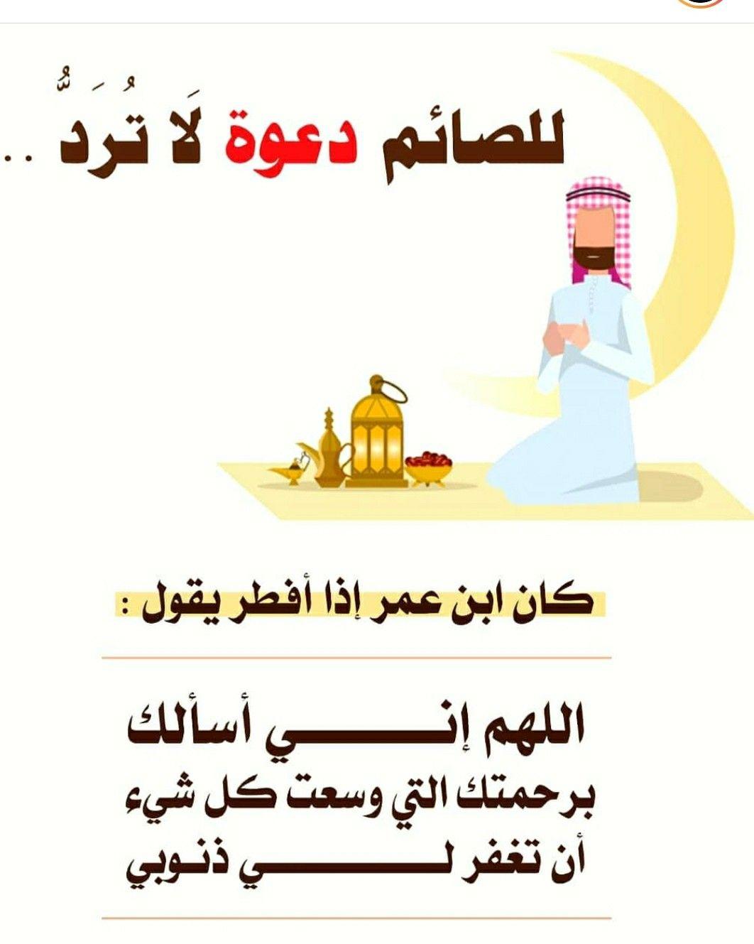 دعاء لا يرد Duaa Islam Islam Movie Posters