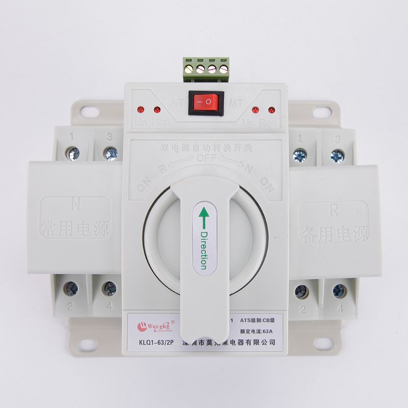 2P 63A 230V MCB type white color Dual Power Automatic transfer ...