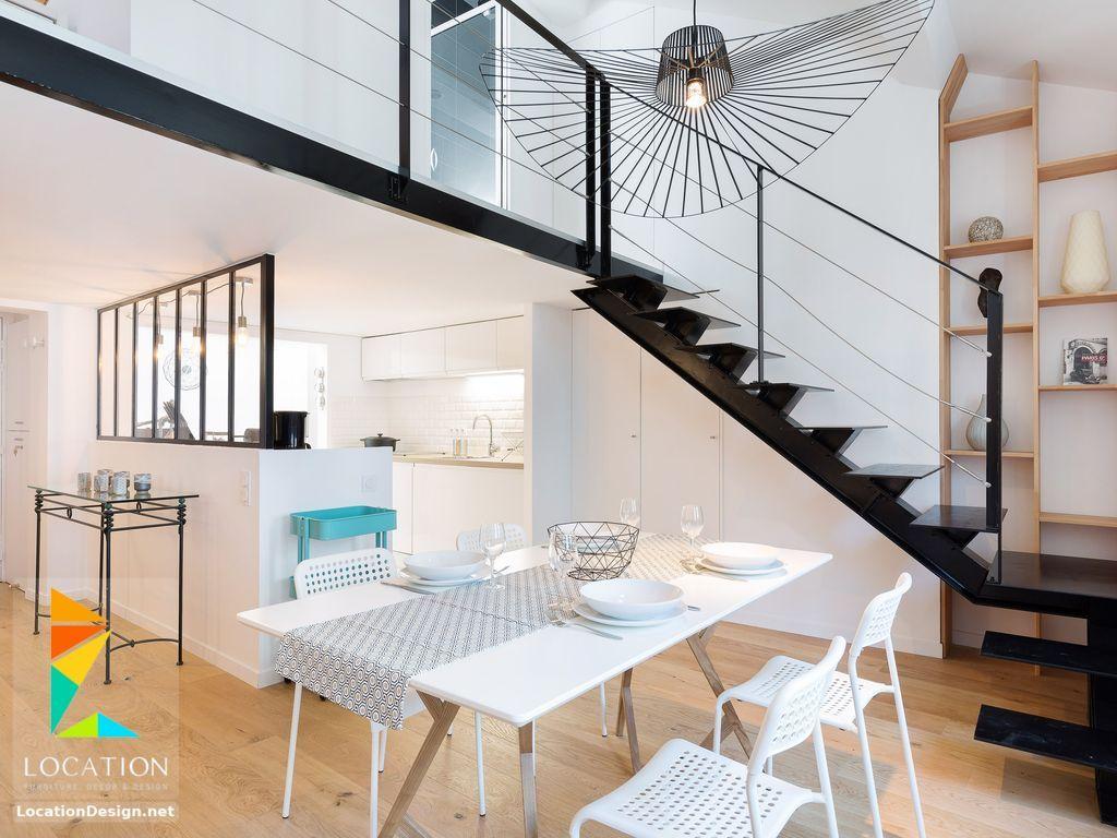 اشكال سلالم داخلية للشقق 2018 2019 Home Bathroom Design Small Condo Kitchen