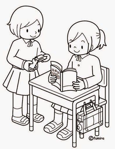 Dibujos Para Colorear Maestra De Infantil Y Primaria El Colegio Dibujos Para Col Dibujo De Ninos Jugando Dibujos Para Colorear Imagenes Para Colorear Ninos