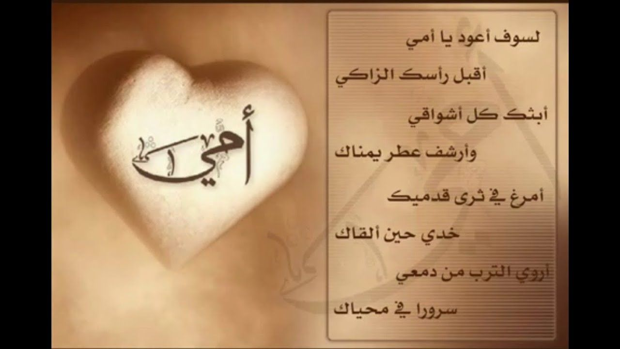 معنى بر الوالدين وقصة جميلة في ذلك الشيخ سعد العتيق Youtube