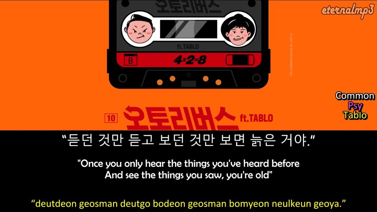 Psy Auto Reverse Ft Tablo Color Coded Lyrics English Rom