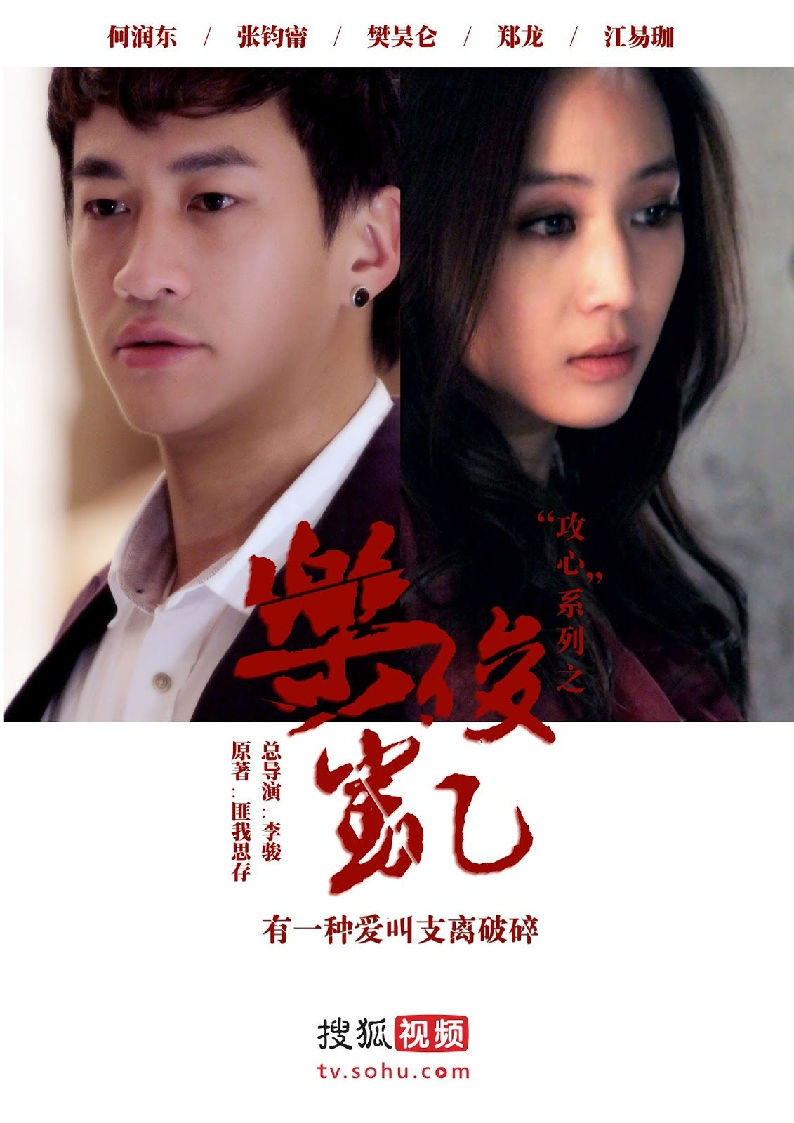 Watch Here Comes The Bride Prime Video