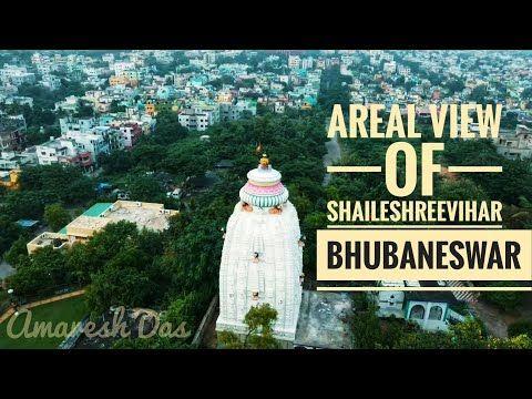 Drone View of Shaileshreevihar , #Bhubaneswar #MavicMini - YouTube