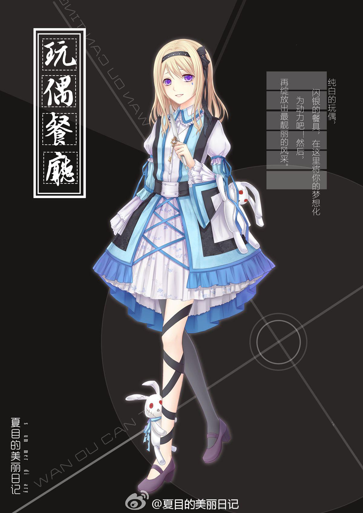 Anime Music Girl Dress Up