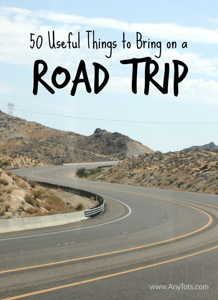 50 Useful Things to Bring on a Road Trip. Road Trip Essentials. www.anytos.com #RoadTrip #Travel