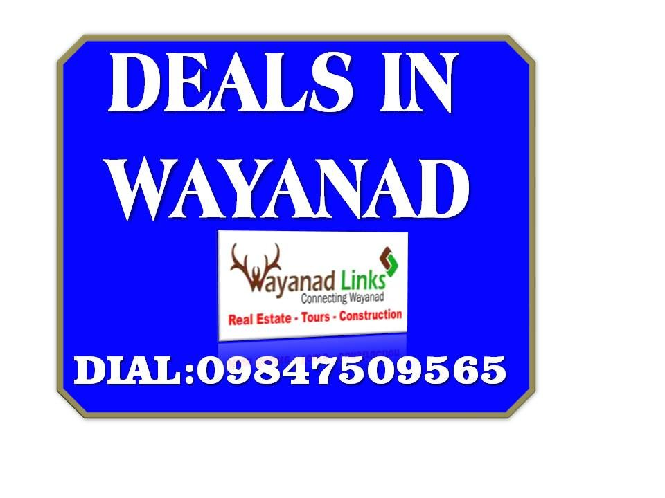 2.65acre land for sale wayanad.Asking Price:25000/cent.