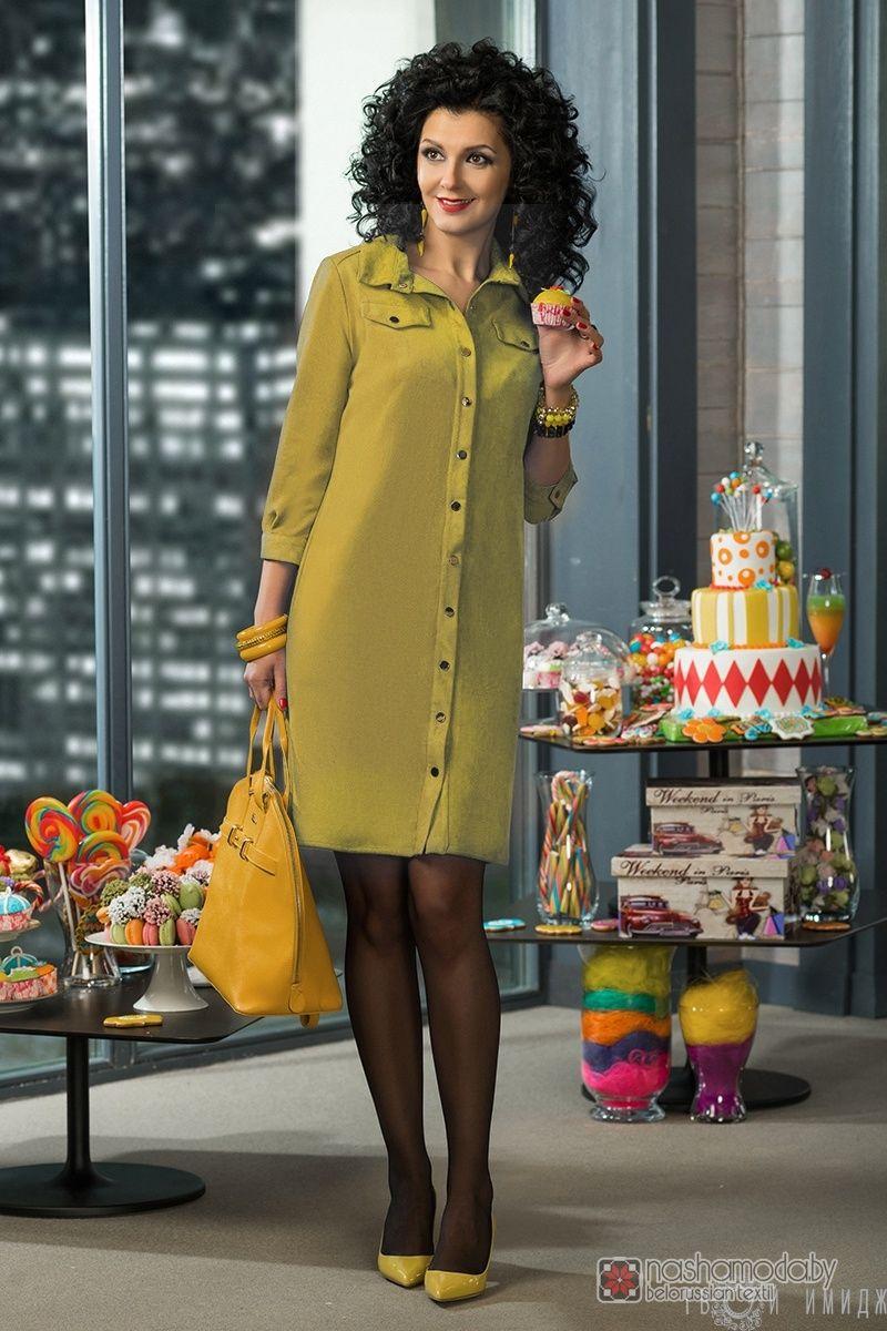 Повседневное платье Твой Имидж 2046 горчица