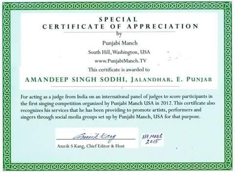 Experience certificate appreciation usa punjabi manch amandeep experience certificate appreciation usa punjabi manch yadclub Choice Image
