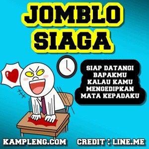 Gambar Dp Bbm Meme Jomblo Lucu 16 Comic Books Funny Comics