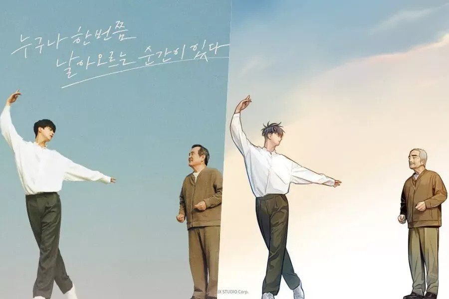 Song Kang And Park In Hwan Chase Their Dreams Together In Poster For Upcoming Ballet Drama