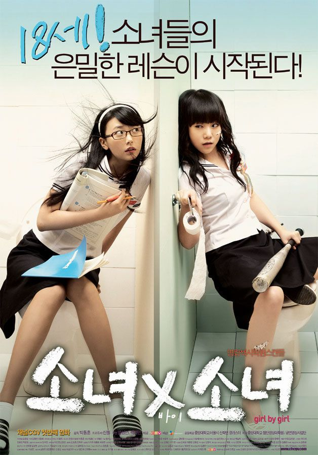 Pin On Asian Movies I Have Watched