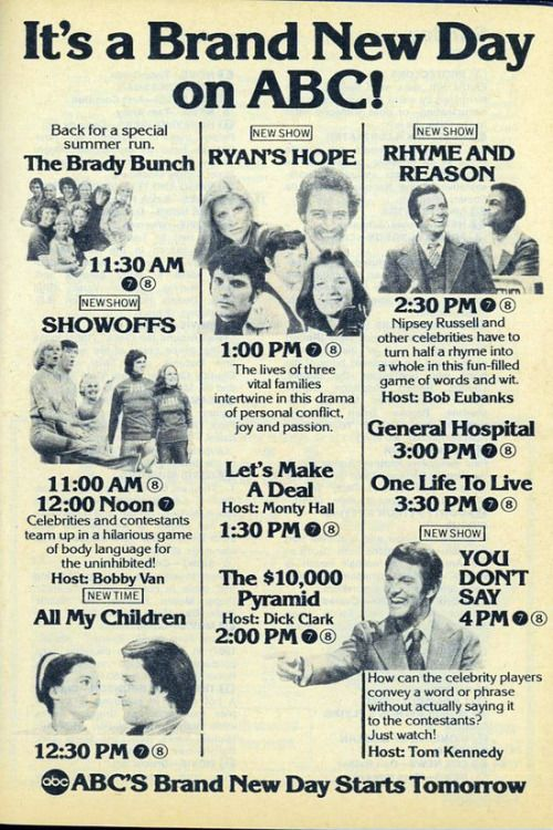 ABC TV Daytime Programming Guide July 1975