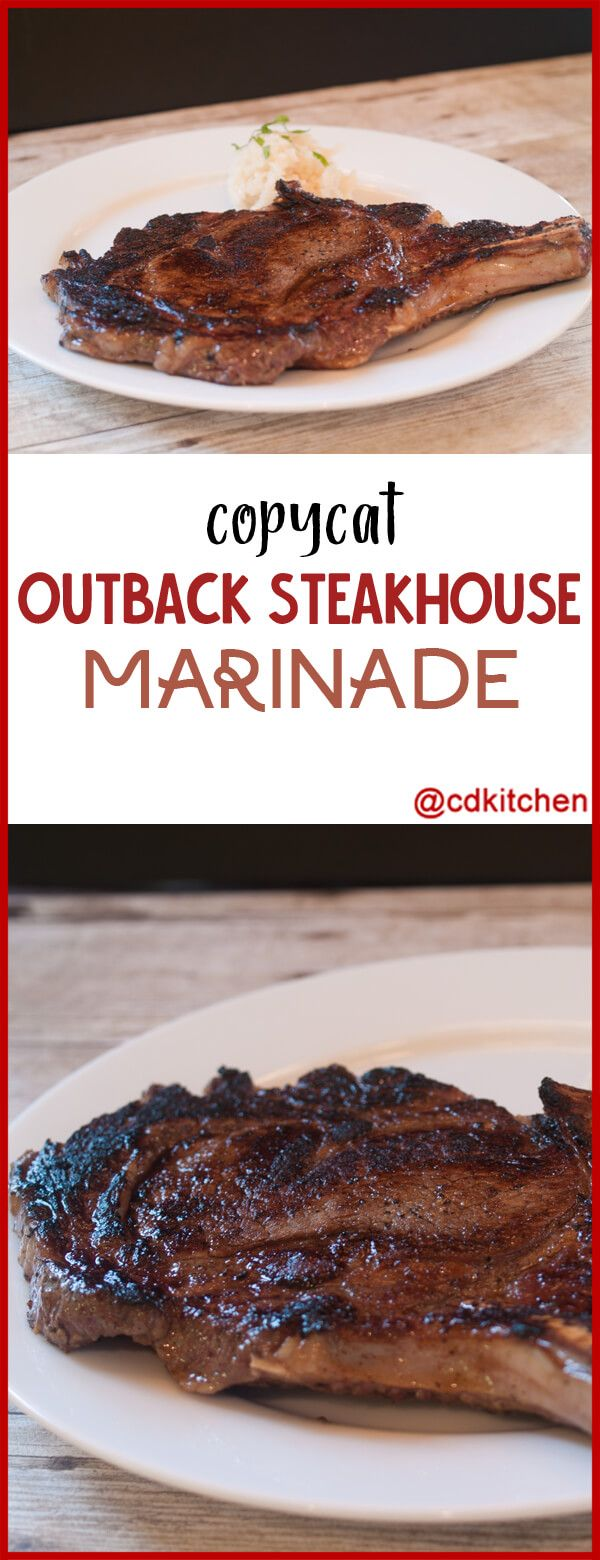 Copycat Outback Steakhouse Marinade - This marinade starts with a good quality ale and adds some seasonings for a delicious steak just like you get at popular restaurants - Made with ale, brown sugar, seasoned salt, black pepper | CDKitchen.com #marinadeforbeef