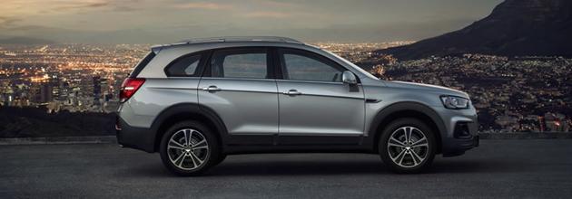 2019 Chevrolet Captiva Redesign Chevrolet Captiva Suv Reviews